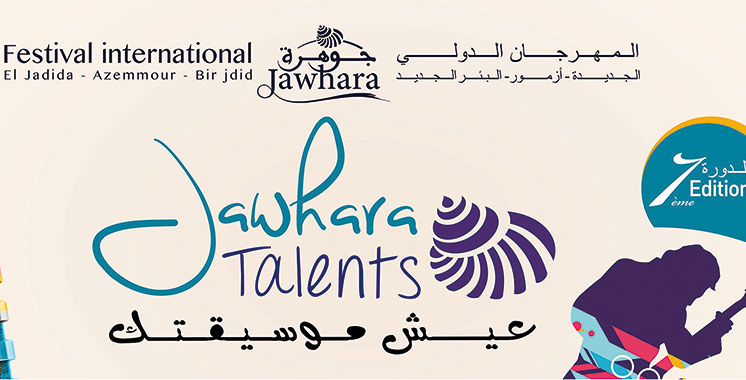 Le Festival Jawhara remercie OCP, son sponsor fondateur