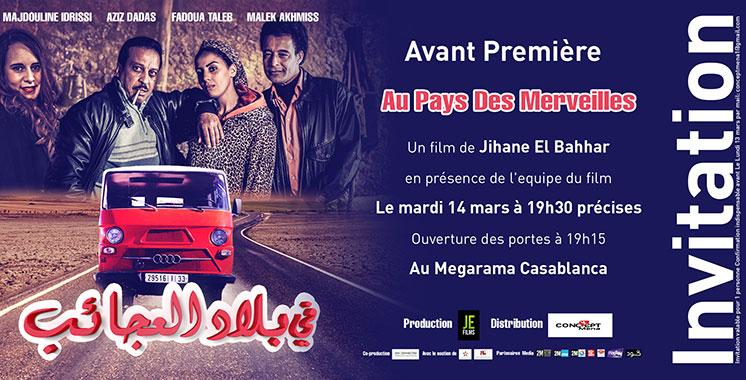 Cinéma : «Au pays des merveilles» en tête du Box office marocain