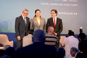 Appui à l'investissement : «MeM By CGEM», une région économique dédiée aux Marocains du monde