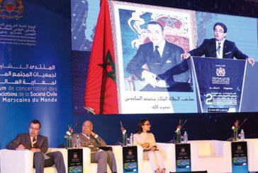 Benatiq veut établir un partenariat permanent avec les MRE et leurs associations