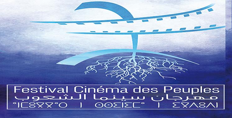Imouzzer Kandar : Un colloque sur le thème de la mort dans le cinéma marocain