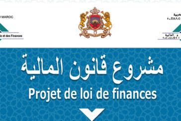 Rétro 2017- Budget : Deux lois de Finances en 2017