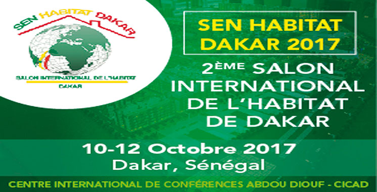 Le maroc invit d honneur du 2 salon international de l for Salon de l habitat 2017