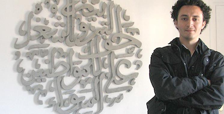 Les oeuvres de Tarek Benaoum et Mustapha Akrim à l'honneur à Paris