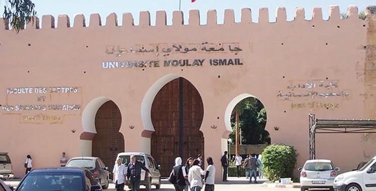 La commune urbaine de Meknès finance 16 projets de recherche de l'Université Moulay Ismail