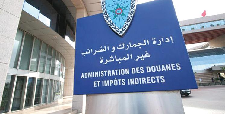 L'ADII accueille la 2ème réunion des experts douaniers des pays du Dialogue 5+5