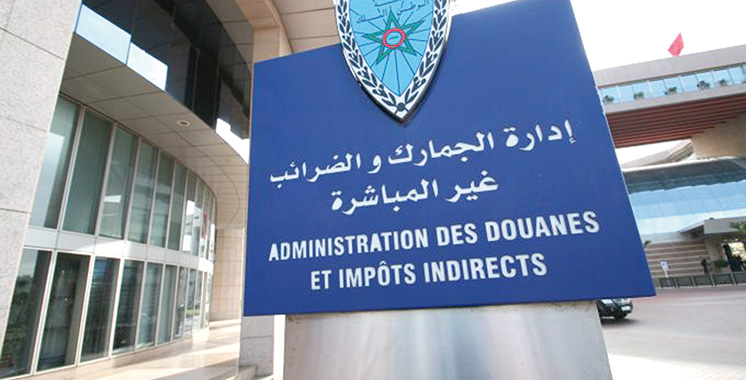 Convention de partenariat : L'ADII et l'Ordre national des huissiers de justice s'allient