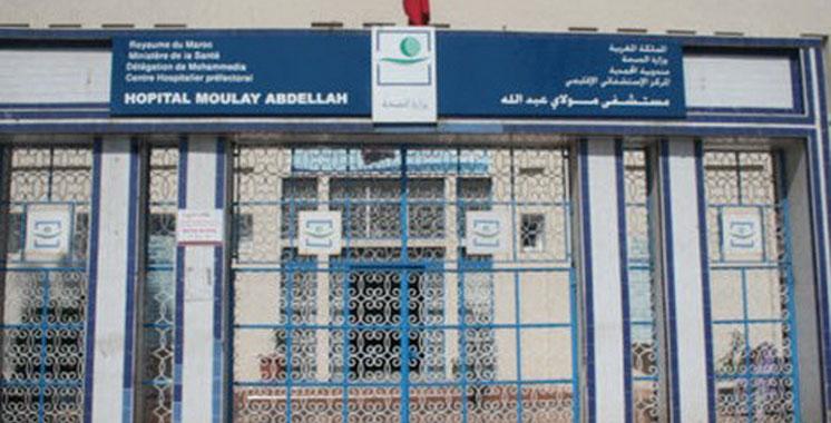 Mohammadia : La délégation provinciale de la santé dément  le décès de jumelles à l'hôpital Moulay Abdellah
