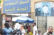 Casablanca : Le marché sénégalais, une adresse  incontournable pour les Subsahariens