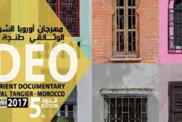 Festival Europe-Orient du film documentaire à Tanger : Une 5ème édition en 5 jours