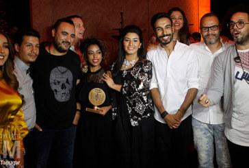 Orange Talents : Le prix remporté par Soumia Lemnouar