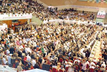 Istiqlal : Le conseil de la présidence paralysé ?