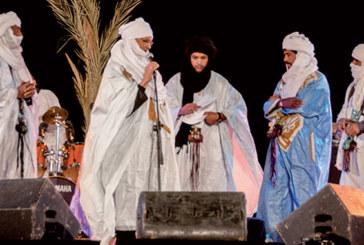 Mhamid El Ghizlane : Le 8e festival Taragalte du 27 au 29 octobre