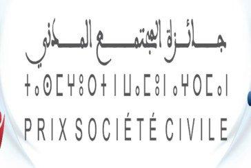 Appel à candidature pour la 1ère  édition du Prix de la société civile