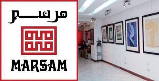 Exposition «Lou7at» de l'artiste  Benssahraoui à Casablanca