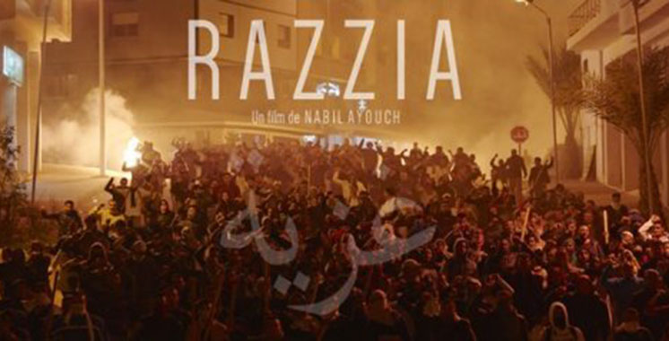 La bande annonce du nouveau film de Nabil Ayouch dévoilée