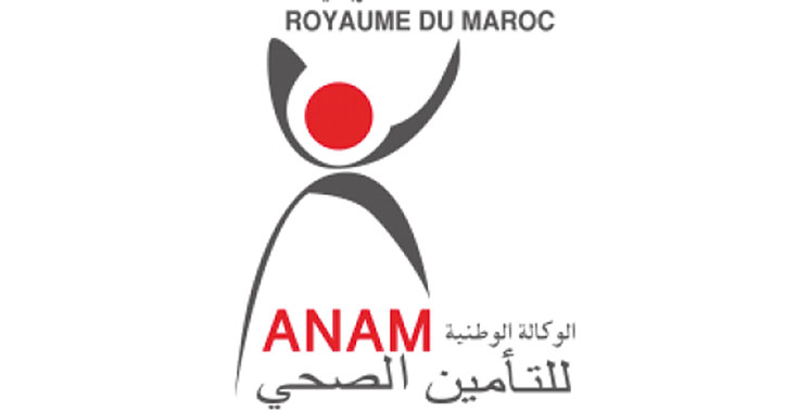 ANAM : Un riche plan d'action