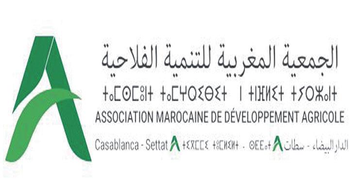 L'Association marocaine de développement agricole de Casablanca-Settat tient  sa première assemblée générale