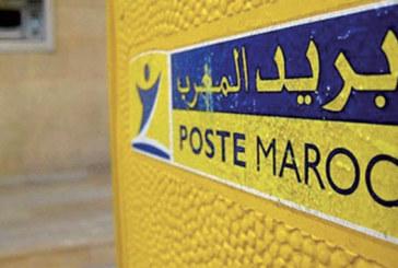 Courriers et colis destinés à l'international : Barid Al-Maghrib prévoit des changements