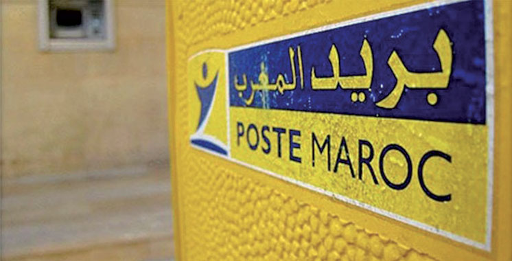 Barid Al-Maghrib signe un accord  de coopération avec la poste chinoise