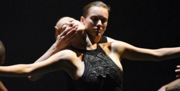 «Nafass», une nouvelle académie pour les métiers de la danse se prépare