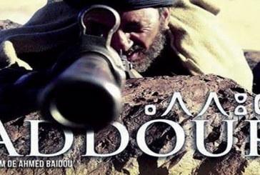 Festival à Bruxelles : Deux films  marocains en lice