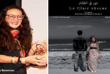 11ème édition du Festival international du film de femmes de Salé : Douze films en lice pour  la compétition officielle