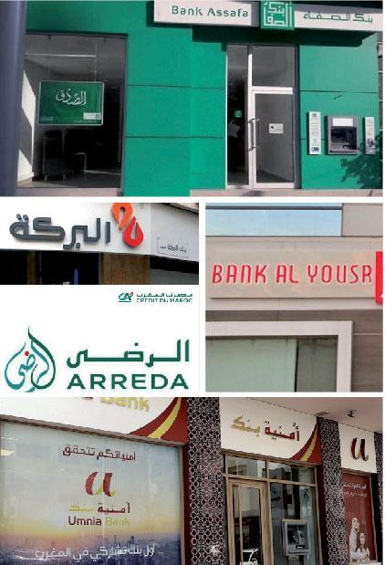 Les-banques-participatives-Maroc