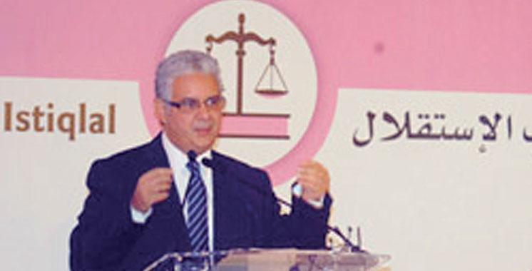 Maroc : Nizar Baraka candidat au secrétariat général du Parti de l'Istiqlal