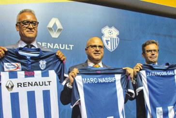 Un montant de 3,5 millions de dirhams : Renault Maroc sponsor de l'IRT pour les trois prochaines saisons