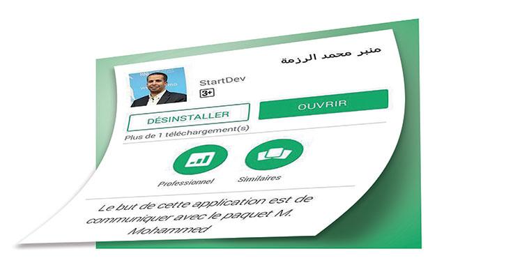 Provinces du Sud : Un conseiller RNIste lance son application mobile