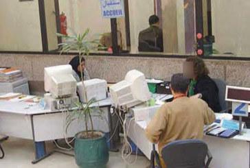Emploi : Progression du recrutement dans  les établissements publics