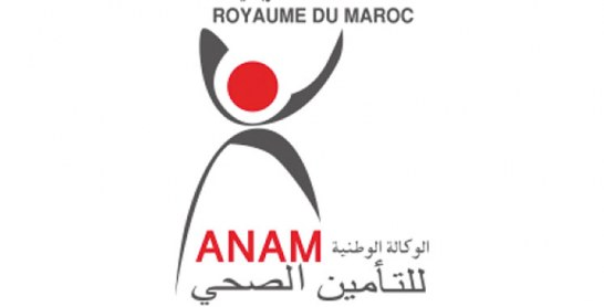 ANAM : Appels à candidature pour des postes de responsabilité