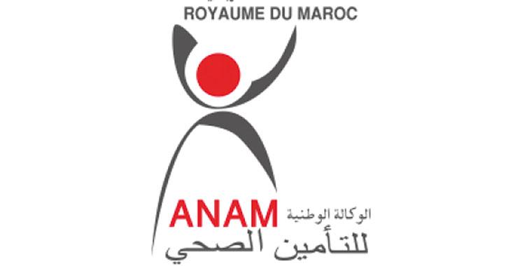 ANAM : Un bureau d'ordre électronique mis en place