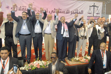 Istiqlal : Le congrès provincial de Fès aura-t-il lieu?