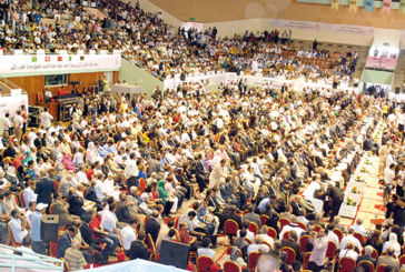 L'Istiqlal prépare le congrès de sa jeunesse