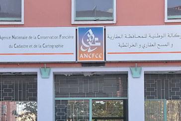 Maroc-Guinée : Lancement d'un programme de formation au profit de 130 techniciens et juristes guinéens