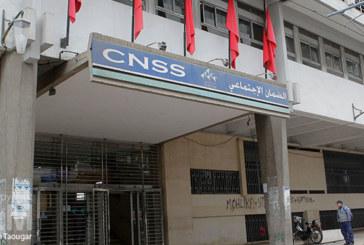 La CNSS tient son conseil d'administration  le 17 septembre