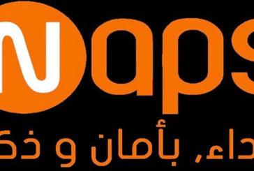 Coup d'envoi de l'activité de NAPS au Maroc