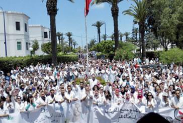 Santé : La grève nationale du 16 octobre a bien eu lieu