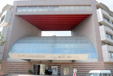 BAM et la Banque Centrale de Djibouti renforcent leur coopération