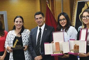 Prix de la meilleure junior entreprise 2017  : Prix national pour l'équipe féminine de l'Université Mohammed V