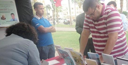 Salon régional du livre de Tanger : Une  septième édition pour encourager la lecture