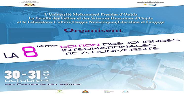 La 8è édition des Journées TIC à l'université les 30 et 31 octobre à Oujda