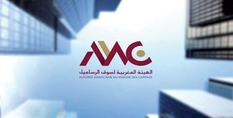 L'AMMC à la rencontre des universitaires de Rabat