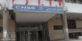 La CNSS désavoue  les faux contrôleurs