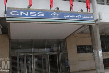 CNSS : Réunion du conseil d'administration le 16 juillet