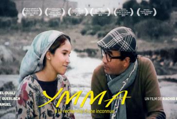 Cinéma : Projection de deux films marocains au Festival du film arabe de Dublin