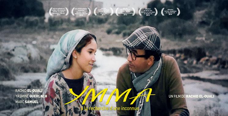 """Résultat de recherche d'images pour """"ymma film"""""""