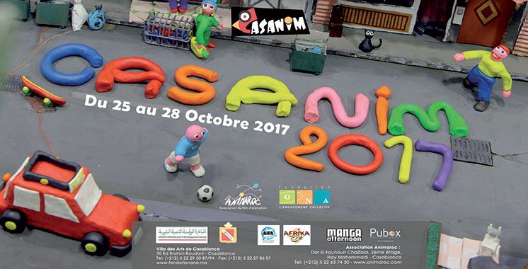 Le Festival international du film d'animation à Casablanca